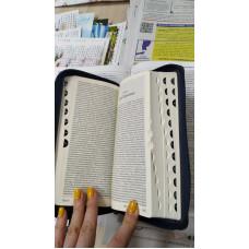 Библия в современном русском переводе Российского Библейского общества